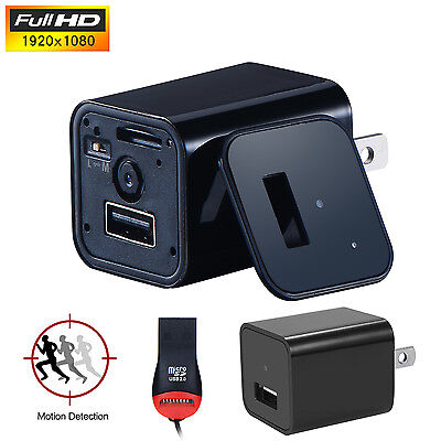 HD 1080P Spy Camera USB Wall Charger Mini Motion Detection AC Adapter Nanny Cam