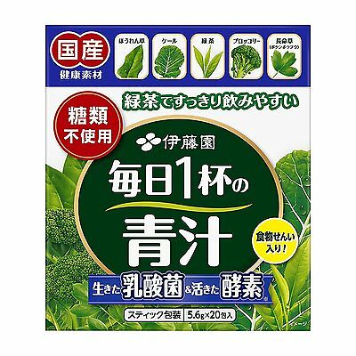 ITO EN (no sugar) AOJIRU 100% green power drink made in Japan 5.6g x 20pack