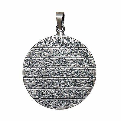 Large Round Sterling Silver Antique-Style 1.5in Ayatul-Kursi Pendant Muslim