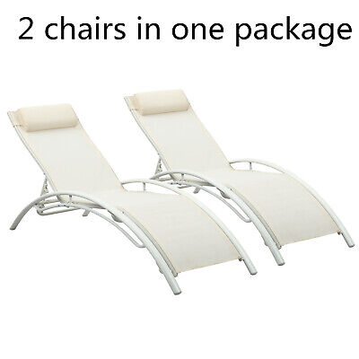 Outdoor Adjustable Chaise Lounge Chair Set Sun Lounger Patio Furniture -