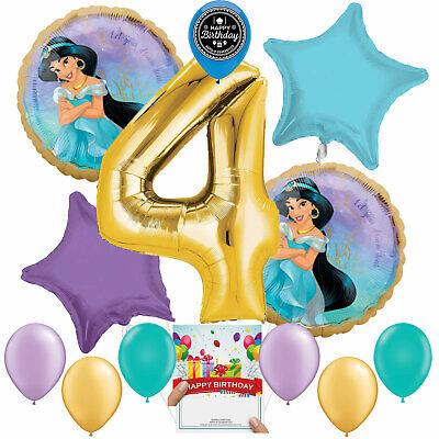 Princess Jasmine Birthday Party Supplies (Disney Princess Jasmine Party Supplies Balloon Decoration Bundle 4th Birthday)