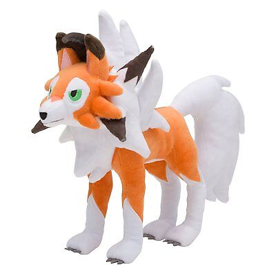 Pokemon Center Lycanroc (Dusk Form) Plush Doll Figure Toy Sun & Moon 10inch Gift