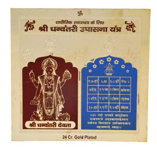 Shri Dhanvantri Upasana Yantra Shree Dhanvantri Upasana Yantram Golden color