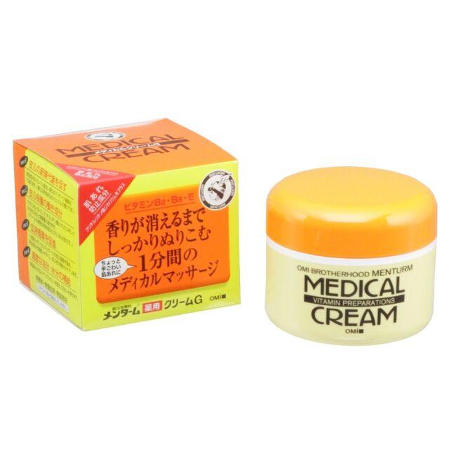 medical cream Gallery