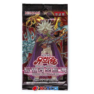 Korean Yugioh DP24-KR Duelist Pack: Duelists of Gloom Booster Pack