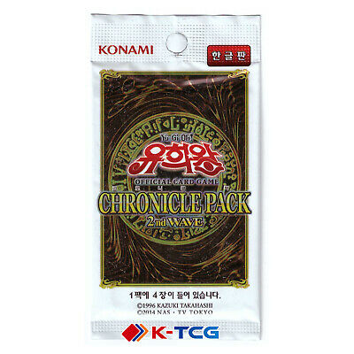Korean Yugioh 20AP-KR Chronicle Pack 2nd wave (20th Anniversary) Booster Pack