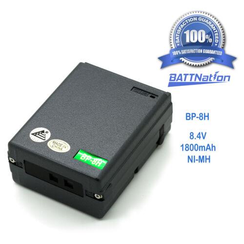 8.4V 1800mAh Ni-Mh Battery for ICOM BP-8 Radio Shack Realistic HTX-202 HTX-404