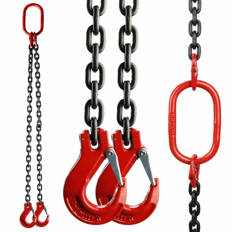 Chain Sling 5/16