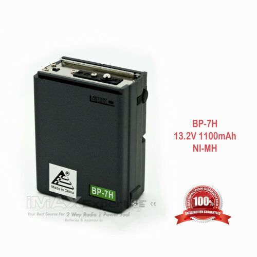 BP-7 CM-7G Battery for ICOM IC-A20 IC-A21 IC-02AT IC-03AT IC-04AT