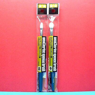 Tamiya Weathering Sponge Brush 87083 Medium 87084 Fine 2 pcs Set i