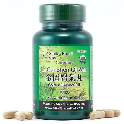 [JIN GUI SHEN QI WAN] Organic  Chinese Herbal Daily Supplement (Jin Gui Shen Qi Wan)