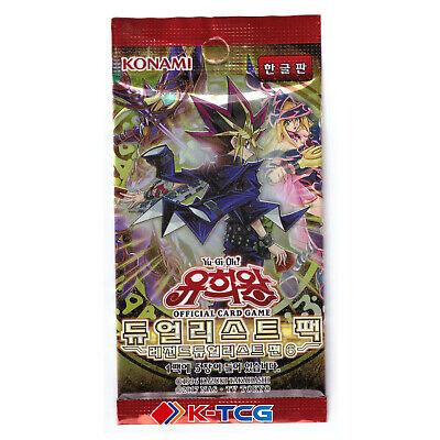 Korean Yugioh DP23-KR Duelist Pack: Legend Duelist 6 Booster Pack