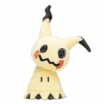 Pokemon Center 7 Inch Mimikyu Plush Doll Sun and Moon Figure Soft Toy US Shipped