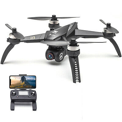 MJX Bugs 5W B5W Drone Camera 4K 5G Wifi Brushless RC Quadcopter GPS 2.4GHz D2X7