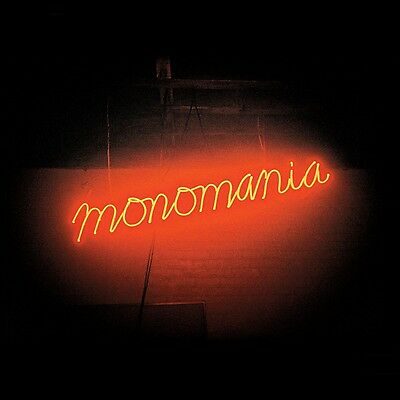 Deerhunter Monomania LP vinyl record indie sealed atlas sound lotus plaza on Rummage