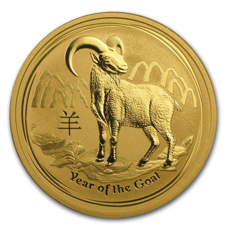 2015 Australia 1 Oz Gold Lunar Goat Bu - Sku #84401