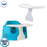 Bumbo Play TRAY for Ivory Seat Chair Floor Safety Kids Baby Comfortable New
