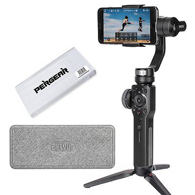 Zhiyun Smooth 4 Handheld 3-Axis Smartphone Gimbal Stabilizer- DHL Shipping Black