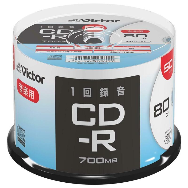 50 Victor JAPAN Blank CD-R Audio Music CDR 80min White Printable AR80FP50SJ2
