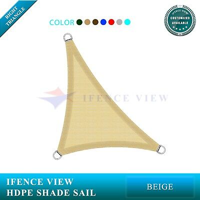 Right Triangle 5'-24' Sun Shade Sail Patio Canopy Awning Beige Red Grey 7 color ()