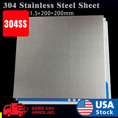 1pcs 304 Stainless Steel Plate Sheet 1.5200200mm