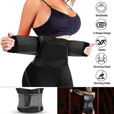 Waist Trainer Slimming Body Shaper Sport Belt For Office Ladies Postpartum US - Ladies Slim Belt