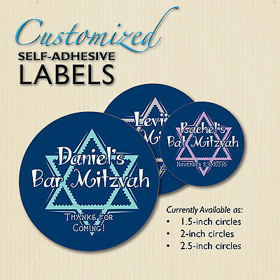 Custom Bar/Bat Mitzvah Favor Labels, Jewish Star of David, PERSONALIZED Stickers](Bar Mitzvah Favor)