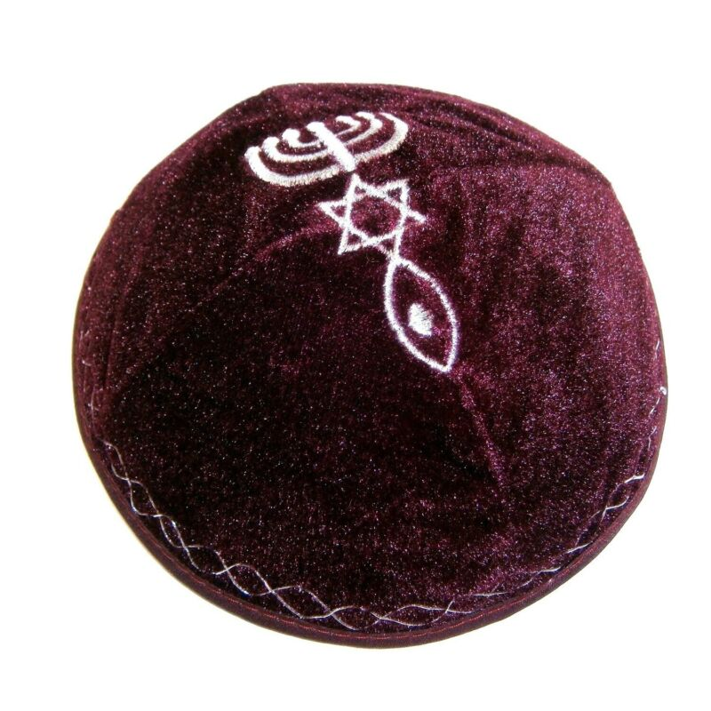 Kippah with Messianic Sign Embroidered Satin / Velvet - Maroon