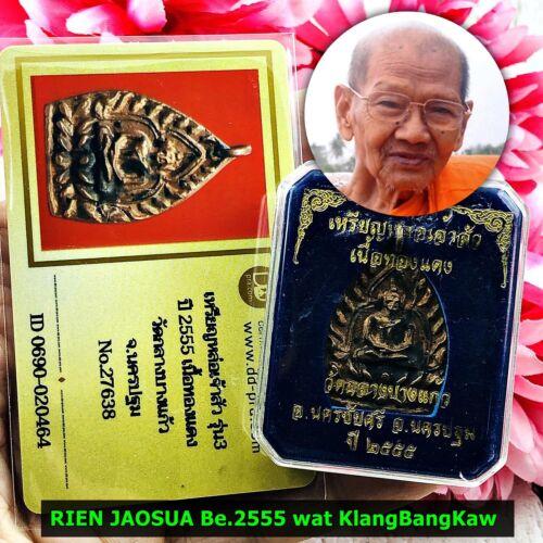 Authentic Certificate JaoSua Roon3 Thai Amulet Lp Jeir Be2555 Millionaire #16757