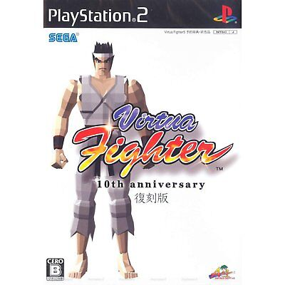NEW PS2 Virtua Fighter 10th Anniversary Collector's Edition (Japanese Version)