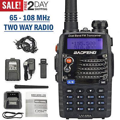 Digital Handheld Radio Scanner Two Way Police Ham Transceiver Portable Antenna