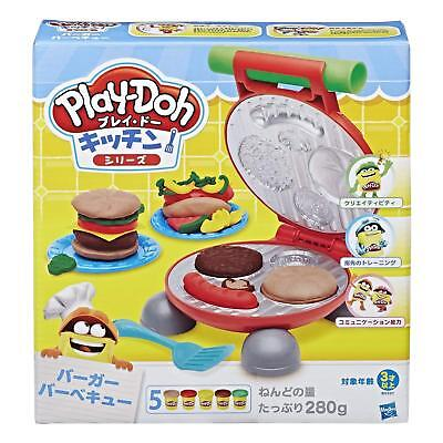 Play-Doh Kitchen BBQ Grill For Kids Best Rated Toys Playdough Cookout Clay