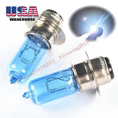 For Yamaha Wolverine 450 Super White Xenon Headlight Bulbs 2006 07 08 09 2010 x2