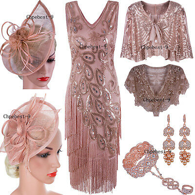 Rose Gold 1920s Dress Flapper Costumes Vintage Fringe Dress Peacock Evening - 1920s Attire Women