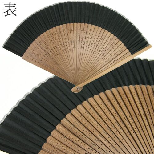 Japanese Traditional Fan SENSU Silk High Quality No.0 Size:220mm