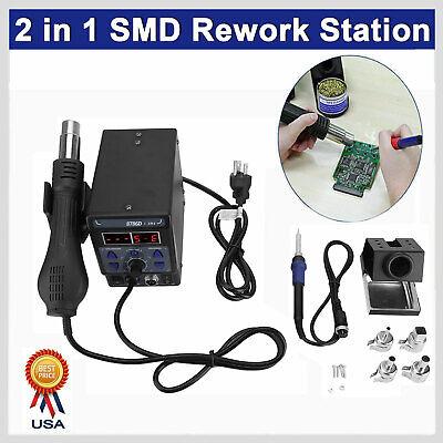 2 In 1 Digital Soldering Iron Station Desoldering Hot Air Gun Smd 110v220v 700w