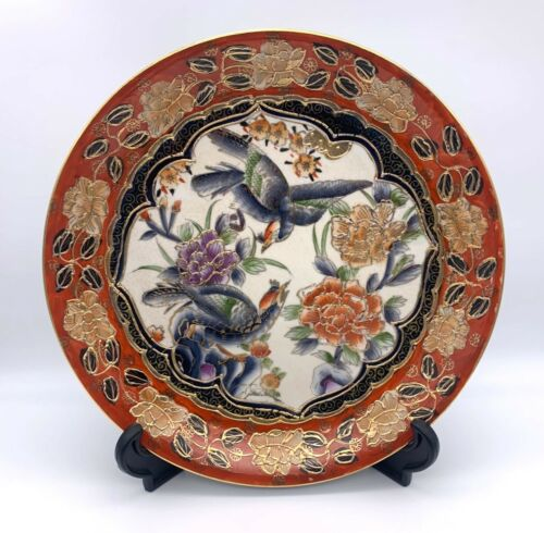 """Collectible Plate w/ Floral Design with Birds - 10.25"""" - Unmarked"""