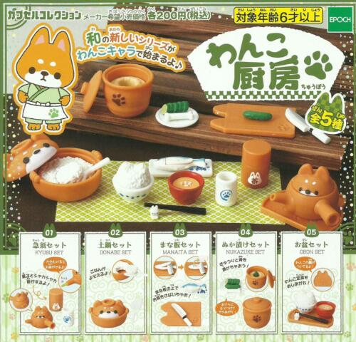 Epoch Gashapon Capsule Wanko Chubo Japanese Kitchen Full Set of 5 pieces