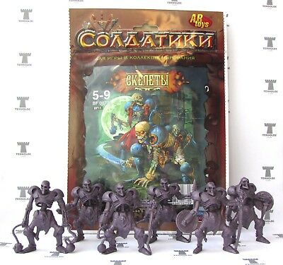 Skeletons 54 mm - 6 Figures SOFT plastic Tehnolog Russian Toy Soldiers 1:32