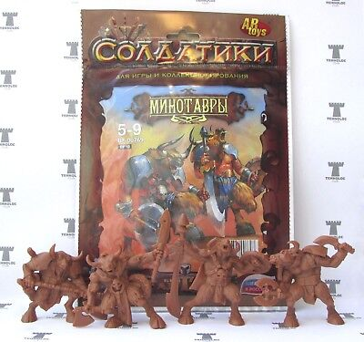 Minotaurs 54 mm - 4 Figures SOFT plastic Tehnolog Russian Toy Soldiers 1/32