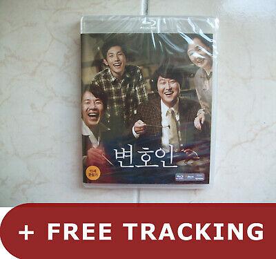 The Attorney .Blu-ray (Korean)