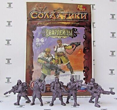 Polar Guardsmen 54 mm - 5 Figures SOFT plastic Tehnolog Russian Toy Soldiers