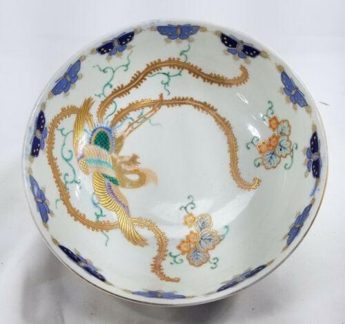 Antique Finely Painted Japanese Arita Fukagawa Porcelain Bowl Phoenix Butterfly