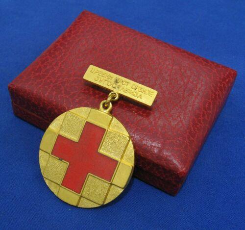 YUGOSLAVIA SERBIA SFRJ CASED RED CROSS MEDAL