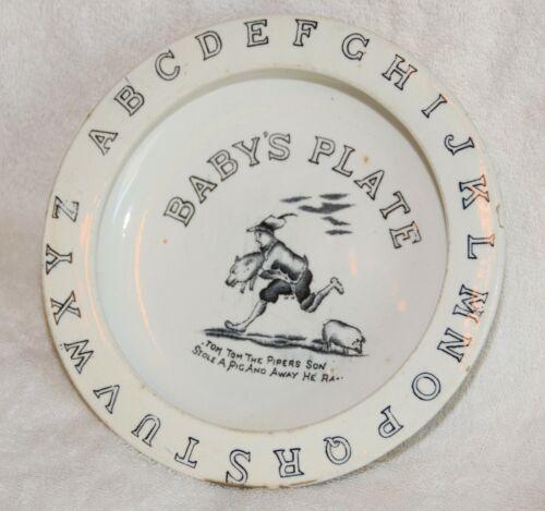 Vintage England Ironstone Nursery Rhyme Tom Tom Alphabet Baby Bowl Plate- Pig