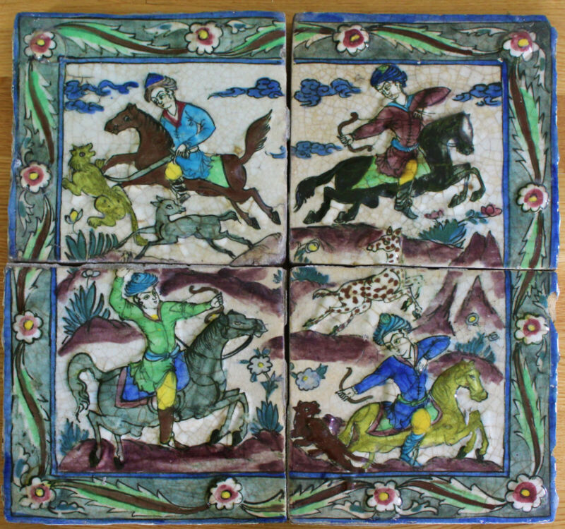 Antique Large Persian Tiles: Hunters on Horseback in 4 pieces