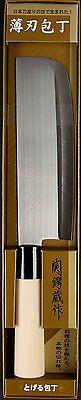 JAPANESE NAKIRI SUSHI SASHIMI CHEF KNIFE S-1549