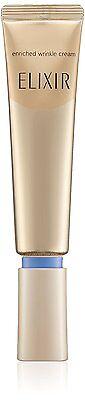 SHISEIDO ELIXIR SUPERIEUR Enriched Wrinkle Cream S 15 g (0.5 oz) JAPAN