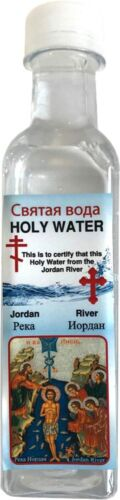 Blessed Holy Water from Jordan River 300ml Vinyl Certificated Bottle Authentic