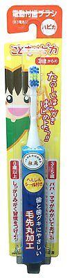 FS Hapica Japón Mini Niños Cepillo de Dientes Eléctrico Minus Ion Emisión...